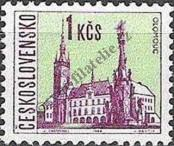 Stamp Czechoslovakia Catalog number: 1660