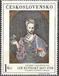 Stamp Czechoslovakia Catalog number: 1669