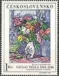 Stamp Czechoslovakia Catalog number: 1671