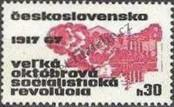 Stamp Czechoslovakia Catalog number: 1745