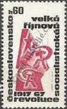Stamp Czechoslovakia Catalog number: 1746