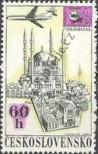 Stamp Czechoslovakia Catalog number: 1739