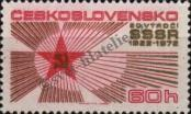 Stamp Czechoslovakia Catalog number: 2104