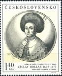 Stamp Czechoslovakia Catalog number: 2107