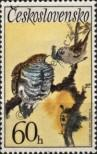 Stamp Czechoslovakia Catalog number: 2110