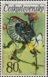 Stamp Czechoslovakia Catalog number: 2111