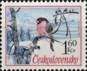 Stamp Czechoslovakia Catalog number: 2113