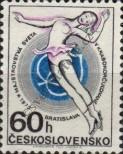 Stamp Czechoslovakia Catalog number: 2122