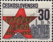 Stamp Czechoslovakia Catalog number: 2124