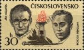 Stamp Czechoslovakia Catalog number: 2126