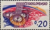 Stamp Czechoslovakia Catalog number: 2132
