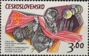 Stamp Czechoslovakia Catalog number: 2136