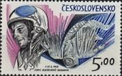 Stamp Czechoslovakia Catalog number: 2137