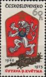 Stamp Czechoslovakia Catalog number: 2143