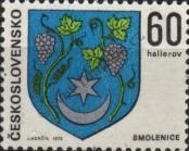Stamp Czechoslovakia Catalog number: 2145
