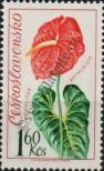 Stamp Czechoslovakia Catalog number: 2149