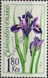 Stamp Czechoslovakia Catalog number: 2150
