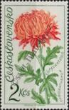 Stamp Czechoslovakia Catalog number: 2151