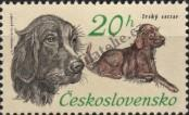 Stamp Czechoslovakia Catalog number: 2154