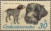Stamp Czechoslovakia Catalog number: 2155