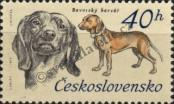 Stamp Czechoslovakia Catalog number: 2156
