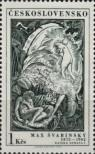 Stamp Czechoslovakia Catalog number: 2163