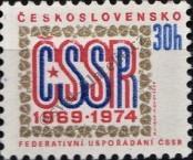 Stamp Czechoslovakia Catalog number: 2179