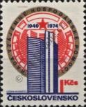 Stamp Czechoslovakia Catalog number: 2183