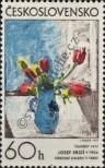 Stamp Czechoslovakia Catalog number: 2185