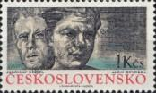 Stamp Czechoslovakia Catalog number: 2193