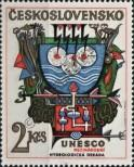 Stamp Czechoslovakia Catalog number: 2199