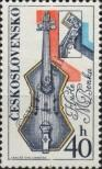 Stamp Czechoslovakia Catalog number: 2205