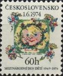 Stamp Czechoslovakia Catalog number: 2208
