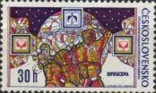 Stamp Czechoslovakia Catalog number: 2209