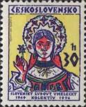 Stamp Czechoslovakia Catalog number: 2212