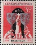 Stamp Czechoslovakia Catalog number: 2213