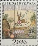 Stamp Czechoslovakia Catalog number: 2220