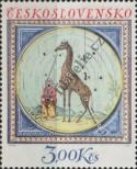 Stamp Czechoslovakia Catalog number: 2221