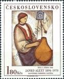 Stamp Czechoslovakia Catalog number: 2235