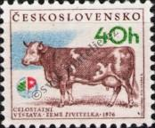 Stamp Czechoslovakia Catalog number: 2337