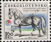 Stamp Czechoslovakia Catalog number: 2338