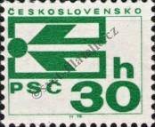 Stamp Czechoslovakia Catalog number: 2340