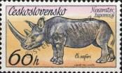 Stamp Czechoslovakia Catalog number: 2349