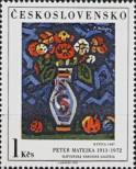 Stamp Czechoslovakia Catalog number: 2351