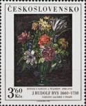Stamp Czechoslovakia Catalog number: 2354