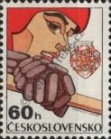 Stamp Czechoslovakia Catalog number: 2356