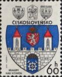 Stamp Czechoslovakia Catalog number: 2361