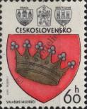 Stamp Czechoslovakia Catalog number: 2363