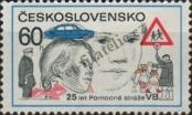 Stamp Czechoslovakia Catalog number: 2369