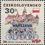 Stamp Czechoslovakia Catalog number: 2370